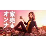 ZIP!週間ランキング(8/24-8/30)~hulu人気ドラマ・バラエティ・アニメ~