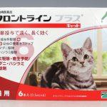 【年間投与がオススメ!】【ノミ・ダニ・シラミ駆除】 猫フロントラインプラスCAT 6ピペット